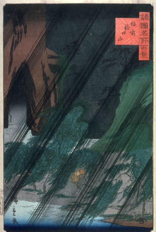 Dragon Mouth Mountain in Bizen Province (Bizen ryukozan), from the series One Hundred Famous Places in the Provinces (Shokoku meisho hyakkei)