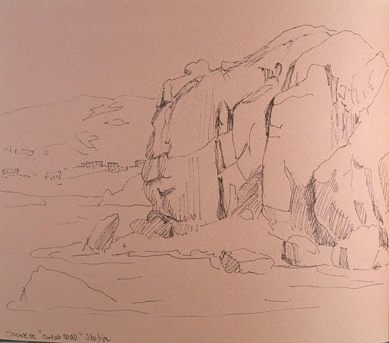 """Chinese """"Great Wall"""" Station, thirty-ninth image from Travel Sketchbook of Antarctica"""