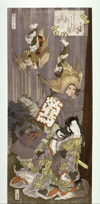 Number 2, Yamamba Watching Her Son Kintaro Shake Tengu from a Teee], left panel of a diptych Spring in the Mountains (Haru no yamamata)