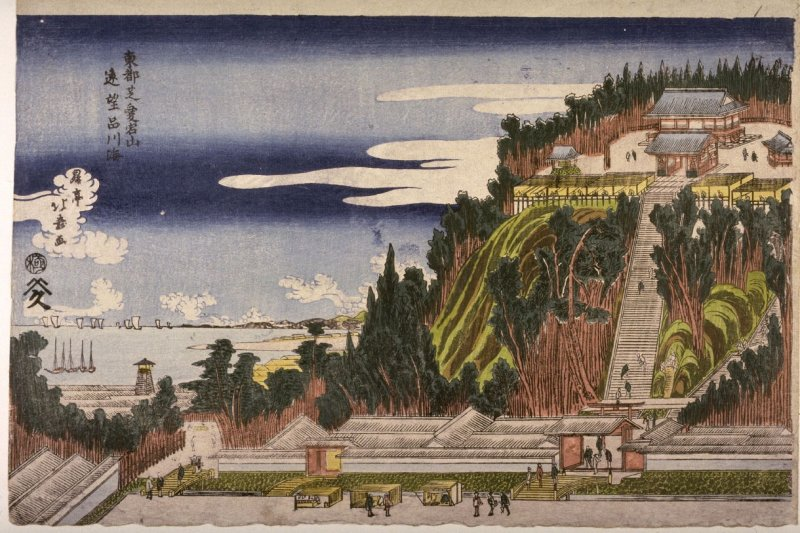 Distant View of the Sea off Shinagawa from Atago Hill in the Eastern Capital (Toto shiba atagoyama embo shinagawa no umi). from an untitled series of western style landscapes