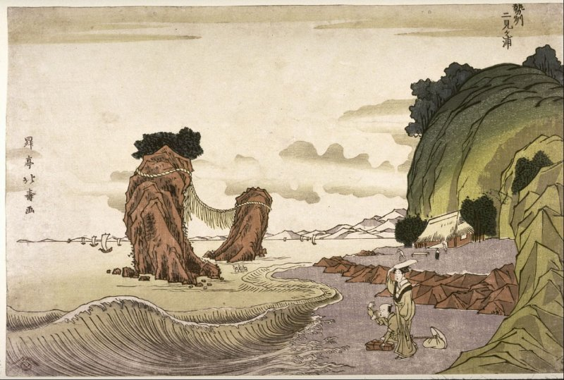Futami Bay in Ise Province (Seishu futami ga ura), from an untitled series of western style landscapes