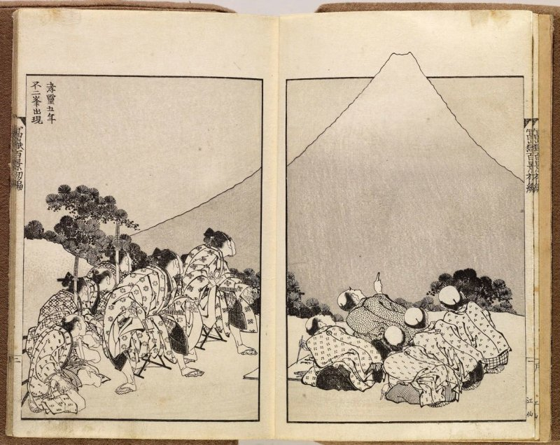 One Hundred Views of Mount Fuji (Edo: Nishimura Yūzō and others, 1834–1835), vol. 1