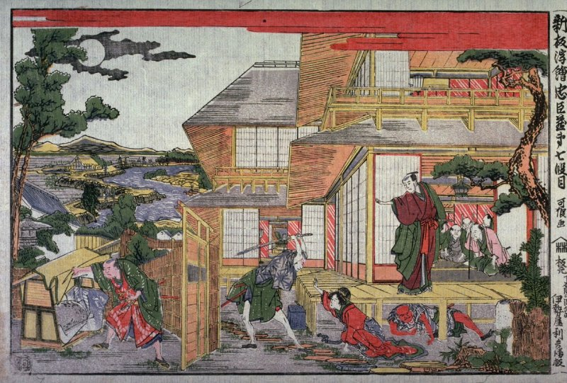Act 7 (Shichidamme) from the series New Perspective Pictures of the Chushingura (Shimpan ukie chushingura)