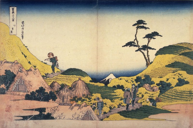 Fuji from Lower Meguro, from the series Thirty-Six Views of Mount Fuji