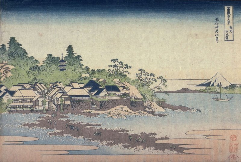 Enoshima in Sagami Province, from the series Thirty-Six Views of Mount Fuji