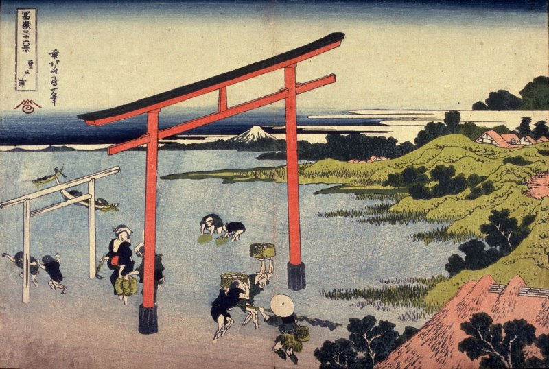 Noboto Bay, from the series Thirty-Six Views of Mount Fuji