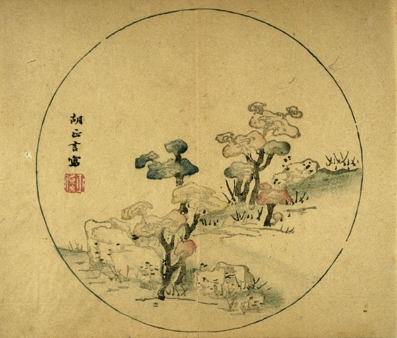 Fungi on Rocky Ground, No.10 from the Volume on Round Fans - from: The Treatise on Calligraphy and Painting of the Ten Bamboo Studio