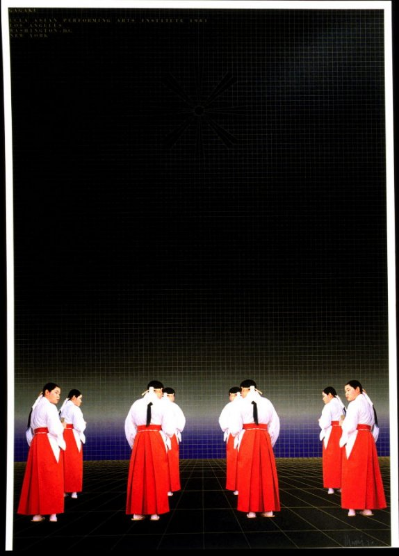Gagaku/ UCLA Asian Performing Arts Institute 1981 Los Angeles-Washington, D.C.- New York, fifth of a series of twelve commemorative posters