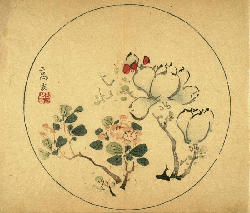 Magnolia and quince(?) blossoms , No.1 from the Volume on Round Fans - from: The Treatise on Calligraphy and Painting of the Ten Bamboo Studio