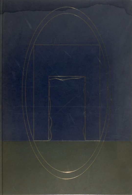 A Day Book by Robert Creeley (Berlin: Graphis, 1972)