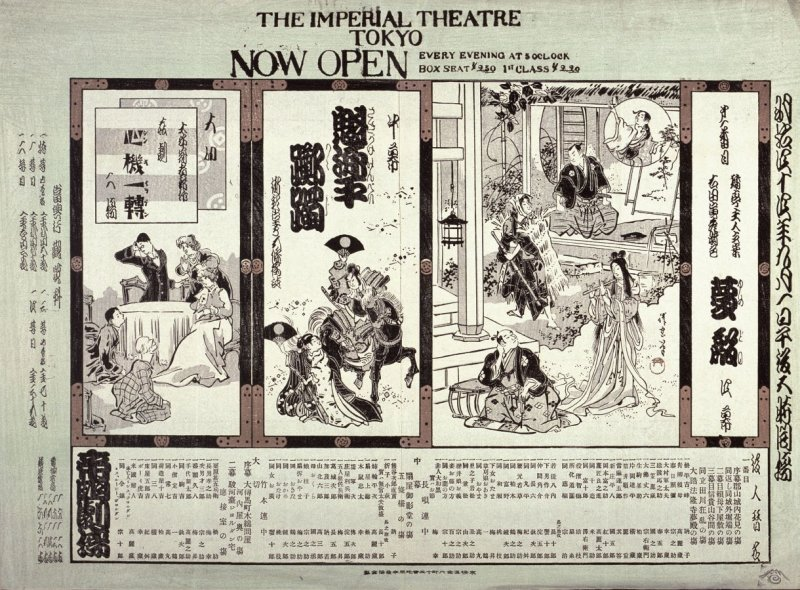 Playbill for the Imperial Theater, Tokyo September 1911