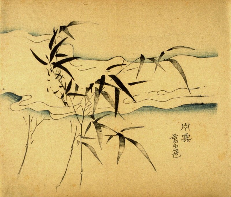 """""""Stored-up Clouds""""- No.5 from the Volume on Bamboo - from: The Treatise on Calligraphy and Painting of the Ten Bamboo Studio"""