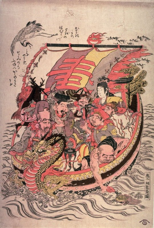 Treasure Ships with the Seven Lucky Gods