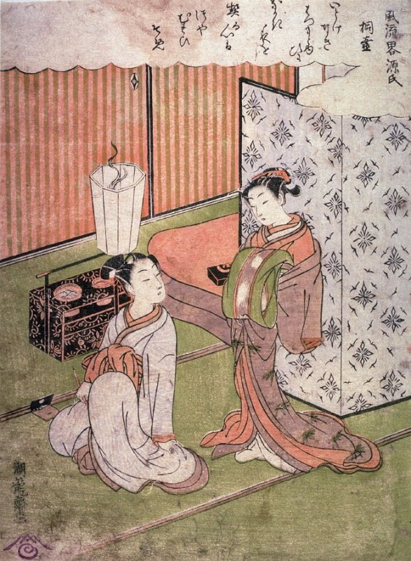 Kiritsubo from the series The Tale of Genji in Modern Dress (Furuyu yatsushi Genji)