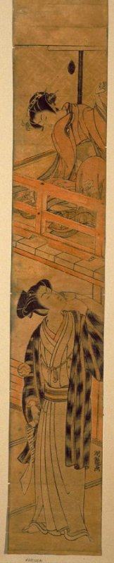 Girl on Balcony Tossing Ball at Youth with Love Letter (Chushingura, Act VII)