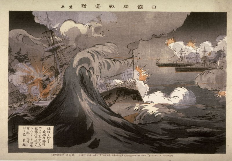 No. 3: The Greart Victory of Our Ships at Port Arthur (Ryojun ri oite gakan daishori) from the series Pictures of the Russo-Japanese War (Nichiro kosen zue)
