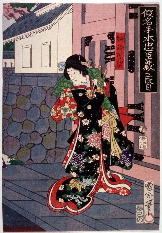 Act 3 , Okaru Standing at the Palace Gate(Sandamme), right panel of a tpolyptych, from the series The Storehouse of Loyalty (Kanadehin Chushingura)