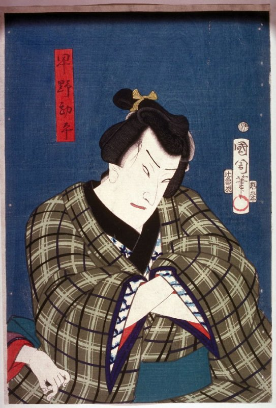 Actor as Hayano Kampei, panel from a polyptych