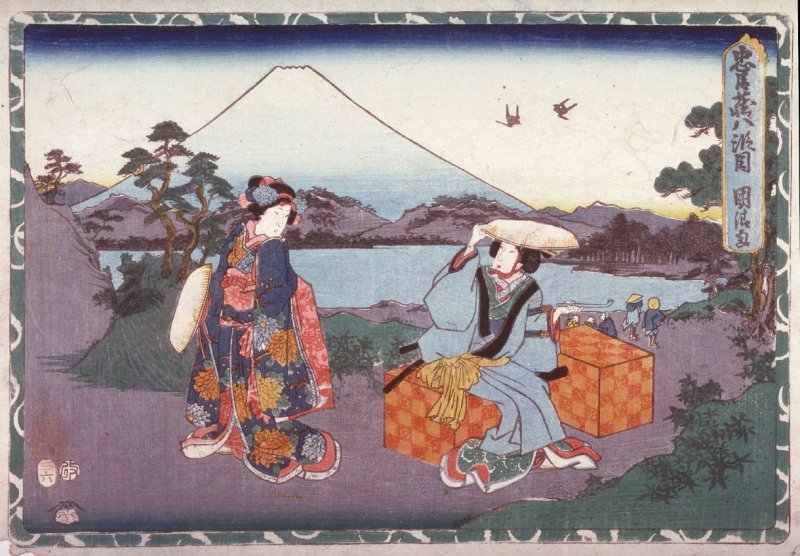 Act 8 from the Storehouse of Loyalty (Chushingura) (eighth image from a complete set of twelve)
