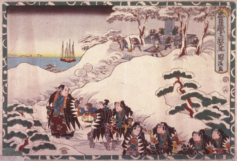 Act 12 from the Storehouse of Loyalty (Chushingura) (twelfth image from a complete set of twelve)
