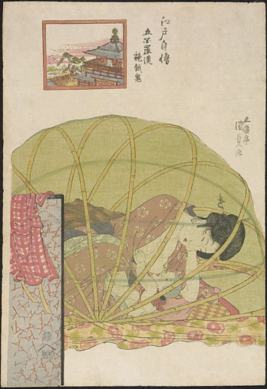 A Mother Nursing Her Child Under a Mosquito Net from the series Edo Jiman (The Pride of Edo)