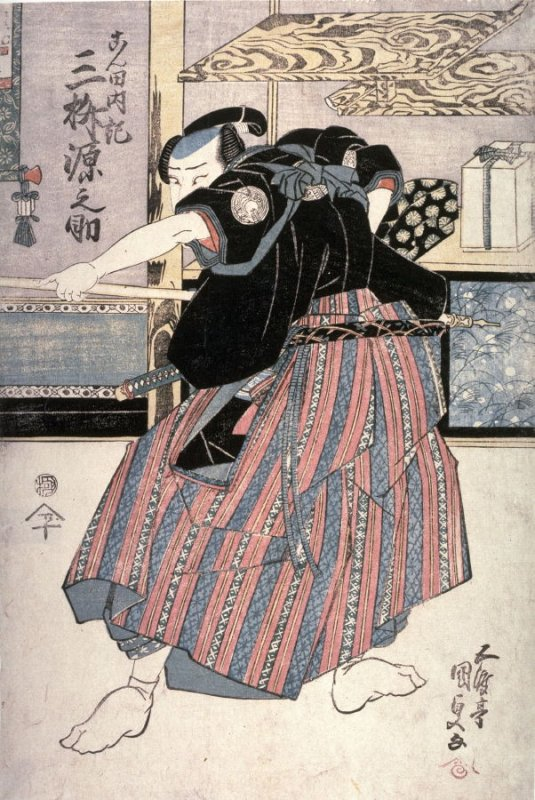 Mimasu Gennosuka and Nikamura Utaemon IV as Konda Naika and AKaraki Masaemon in Igagoe norikaka kajysa