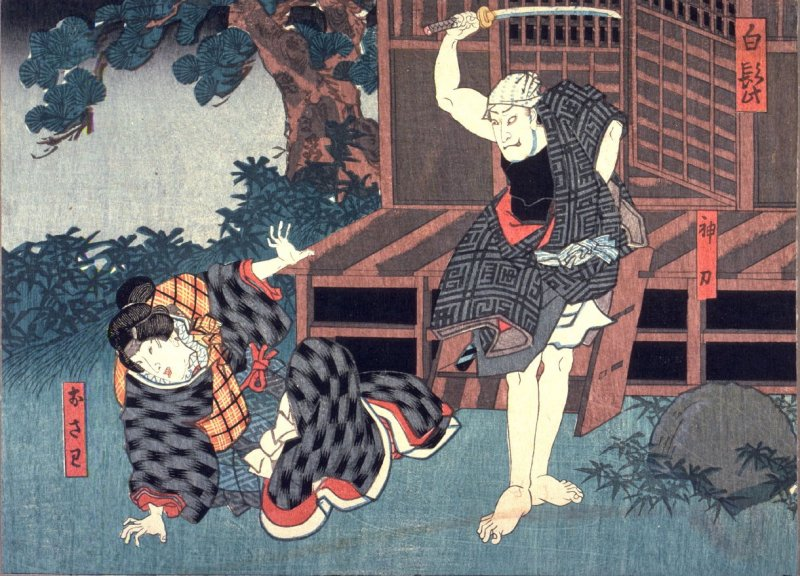 White Beard (Shirahige) with the Actors as Shinriki (?) and Osawa from an untitled series of half-block scenes from kabuki plays