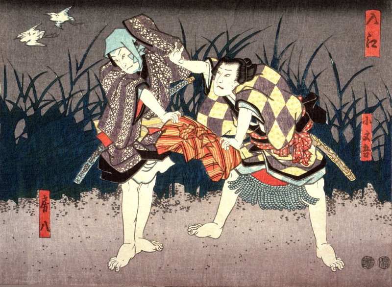 The Inlet (Irie) with the Actors Kobungo and Fusahachifrom an untitled series of half-block scenes from kabuki plays
