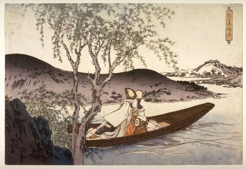 Boat with an Asaruma Dancer (Asarumabune), from an untitled series of ten landscape prints