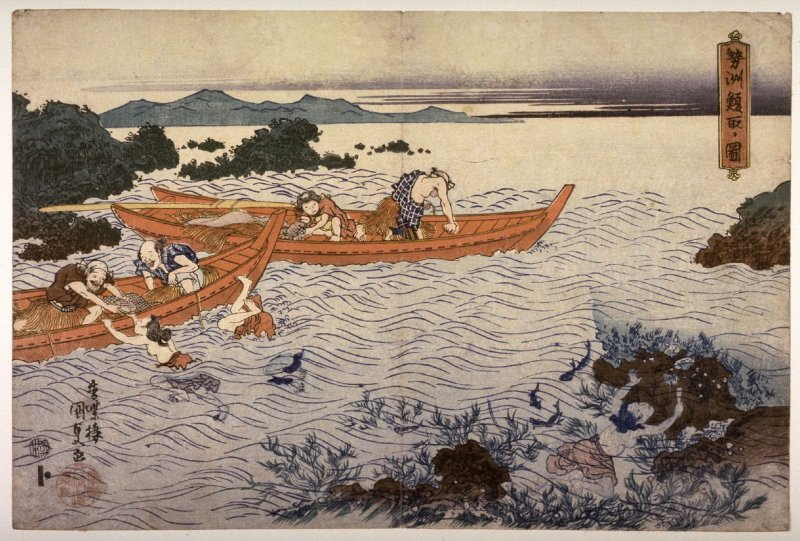 Diving for Abalone on the Ise Peninsula (Seishu awabitori no zu), from an untitled series of ten landscape prints