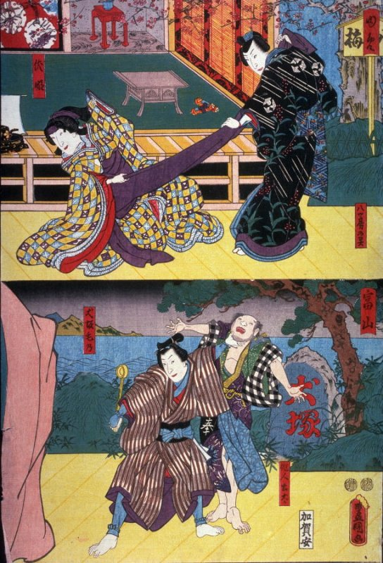 Actors as the Ghost of Yatsubusa and Fusahime, Kota the Outcast, and Inuzaka Keno in a scene from the play The Deam, Mt. Tomi (Yume, Tomiyama) from an untitled series of half-block scenes from kabuki plays