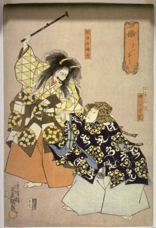 Actors as the God of Teruki and the Old Priest of Yokogawa in a Scene from Uwanari, No. 4 from the series The Eighteen Great Plays of the Ichikawa Clan (Jahachiban no uchi)