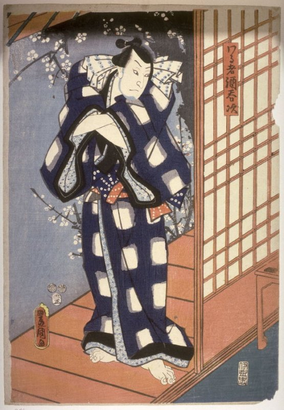 Actor as Shudonji, an Undesirable, panel of a polyptych