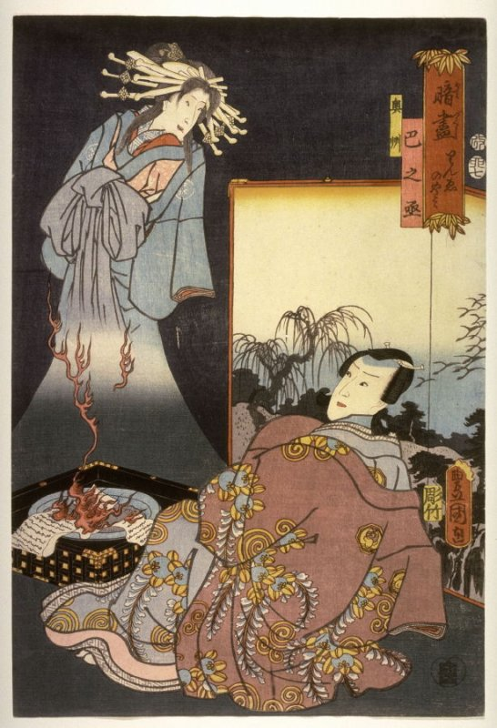 Actors as Tomoenojo and the Ghost of the Courtesan Mutsu in the Darkness of Fate (Rin'e no yami) from the series Darkness (Mitate yami zukushi)