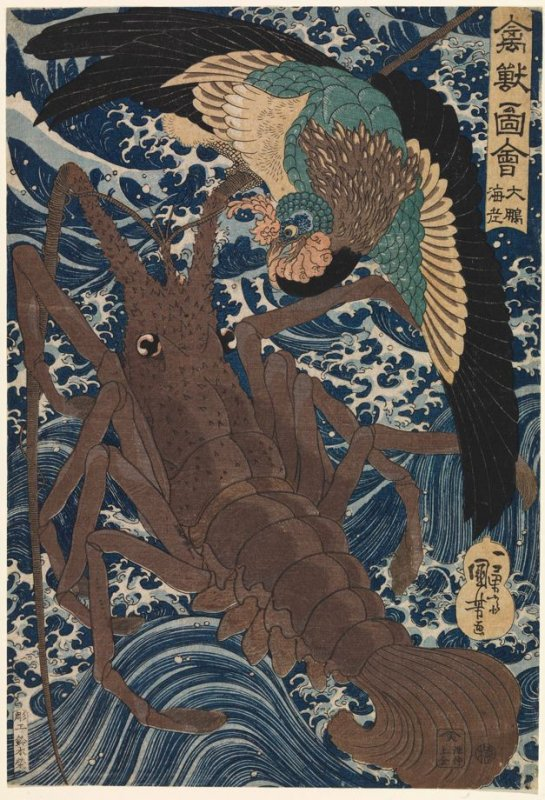 Taihō, ebi (Phoenix and Lobster), from the series Kinjū zue (Birds and Beasts)