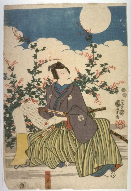 Actor as Matsuwakamaru reading a letter by moonlight, panel from a polyptych