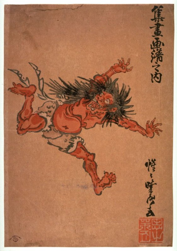 From an Album of Pictures (Racing Devil) (Shuga gafu no uch)