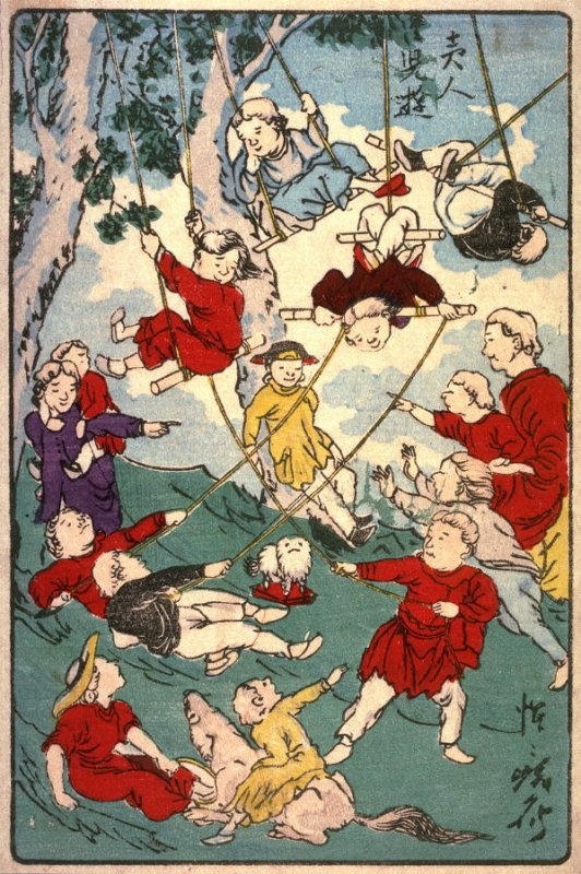 Foreign Children Playing (Ijin jiyu) from an untitled series of comic prints