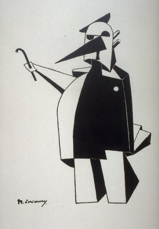 """Martin-Pêcheur"", costume mécanique, pl. 7 in the portfolio, L'Art décoratif théâtral moderne (Paris: La Cible, 1919)"