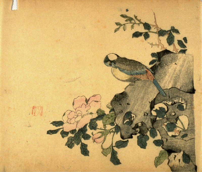 Bird on Rock; Rosebush, No.16 from the Volume on Birds - from: The Treatise on Calligraphy and Painting of the Ten Bamboo Studio