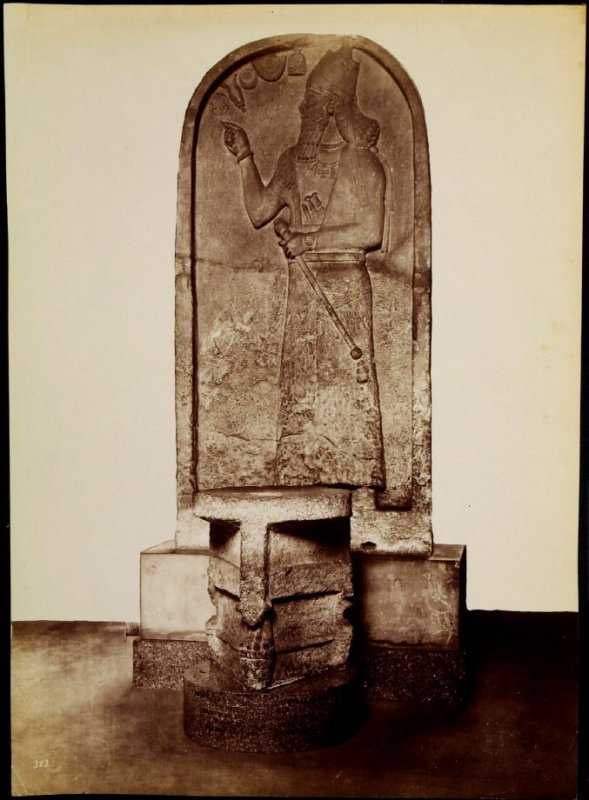 Object from the British Museum: Assyrian