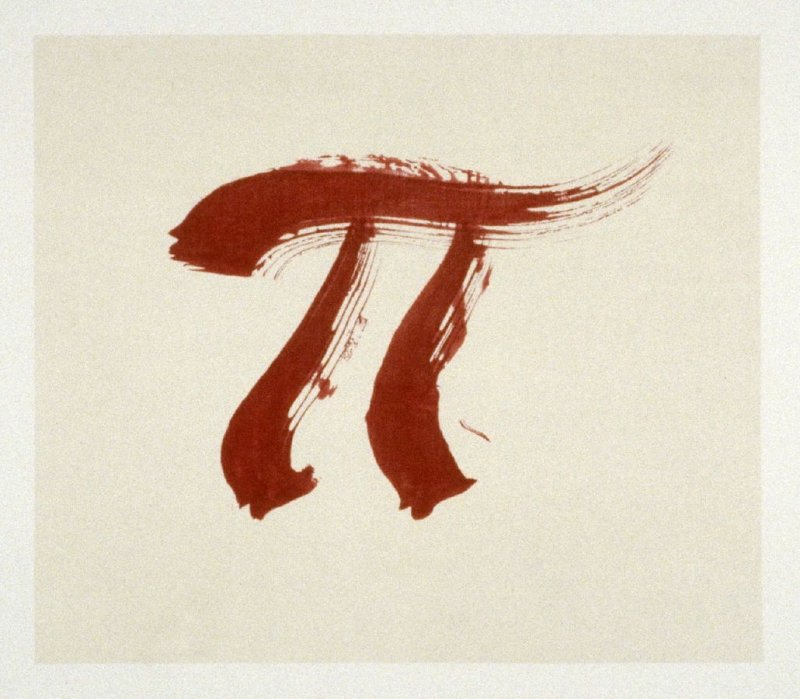 Working proof 3 for Pi