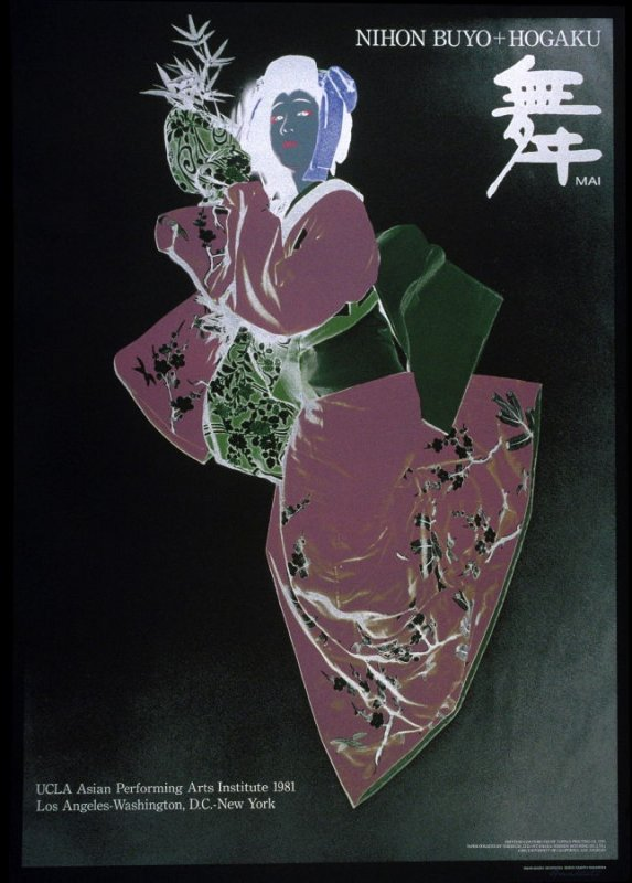 Nihon Buyo+ Hogaku/Mai/ UCLA Asian Performing Arts Institute 1981 Los Angeles-Washington, D.C.- New York, sixth of a series of twelve commemorative posters