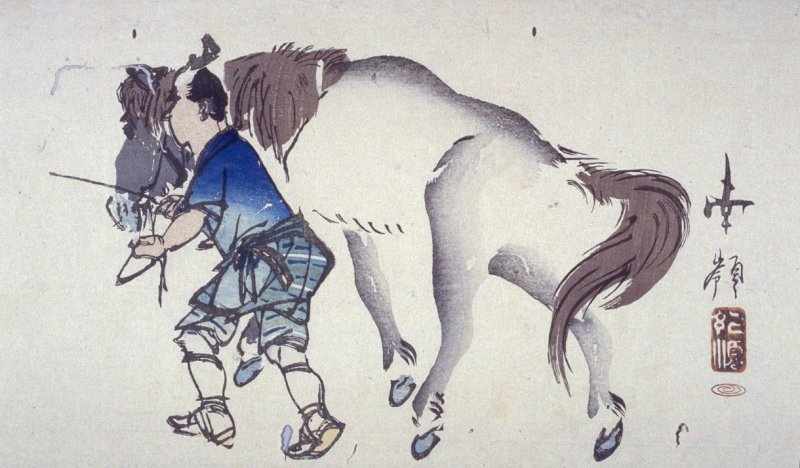 [Man leading a horse]