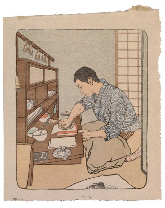 The making of a Japanese woodcut - printing
