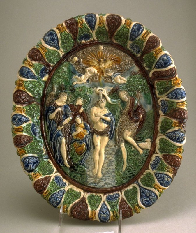 Plate illustrating the Baptism of Christ