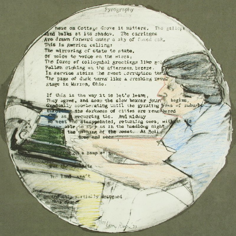 Untitled, between pg. 27 and the colophon page, in the book Self-Portrait In A Convex Mirror by John Ashbery (San Francisco: The Arion Press, 1984)
