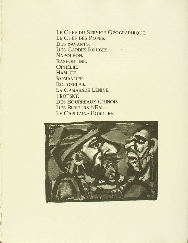 Untitled, pg. 4, in the book Réincarnations du Père Ubu (Paris: Ambroise Vollard, 1932)