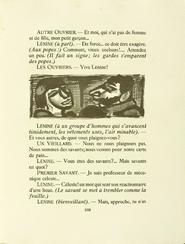 Untitled, pg. 169, in the book Réincarnations du Père Ubu (Paris: Ambroise Vollard, 1932)