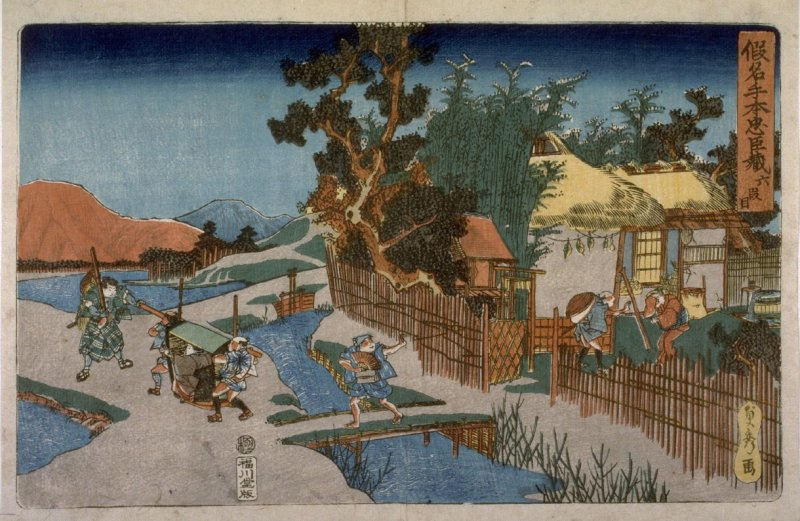 Scene from act 6 from the series Kanadehon Chuushingura